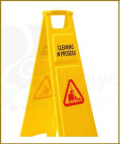 تابلواخطاروتوجه(درحال نظافت) B-147