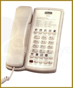تلفن هتلی